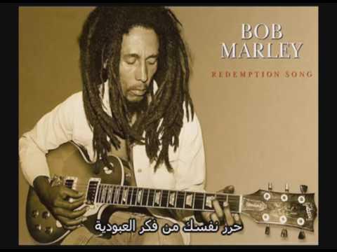 اغاني بوب مارلي mp3