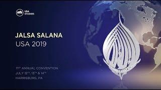 **COMING SOON** Jalsa Salana USA 2019