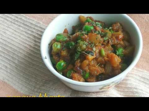 Raw Papaya Recipe Bharta| A Recipe For Diabetics, Cancer Patients| Raw Papaya Curry