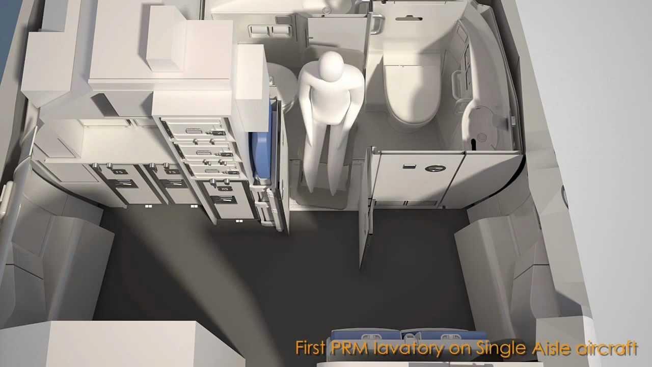 Farnborough 2012 airbus launches space flex cabin for What is flex space