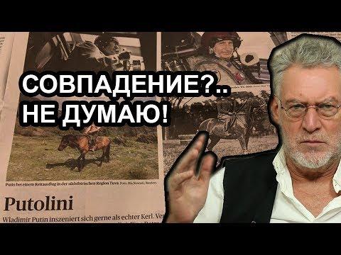 Пропагандист Соловьев и