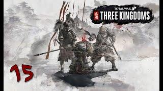 Three Kingdoms 15(G) Zadośćuczynienie