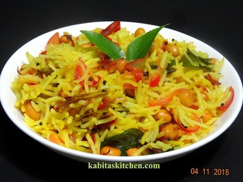 Lemon Onion Rice Recipe-Lemon Rice With Onions-Easy And Quick Rice Recipe For Lunch Box