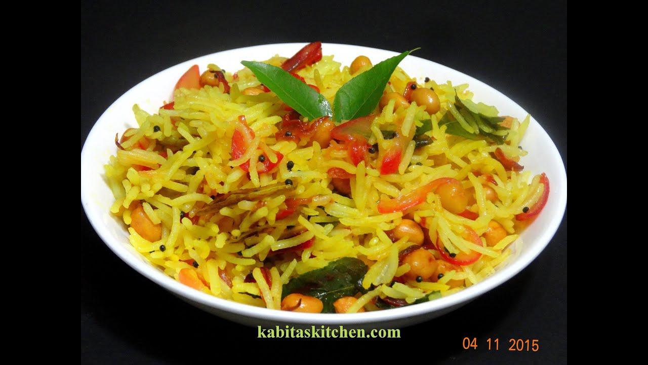 Lemon Onion Rice Recipe-Lemon Rice with Onions-Easy and ...