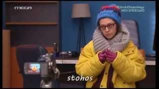 Εθνική Ελλάδος ( Mega TV) - Οι auditions για την ομάδα... - Ethniki Ellados