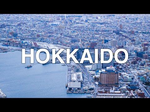 Riding the Underwater Bullet Train to Hokkaido JAPAN