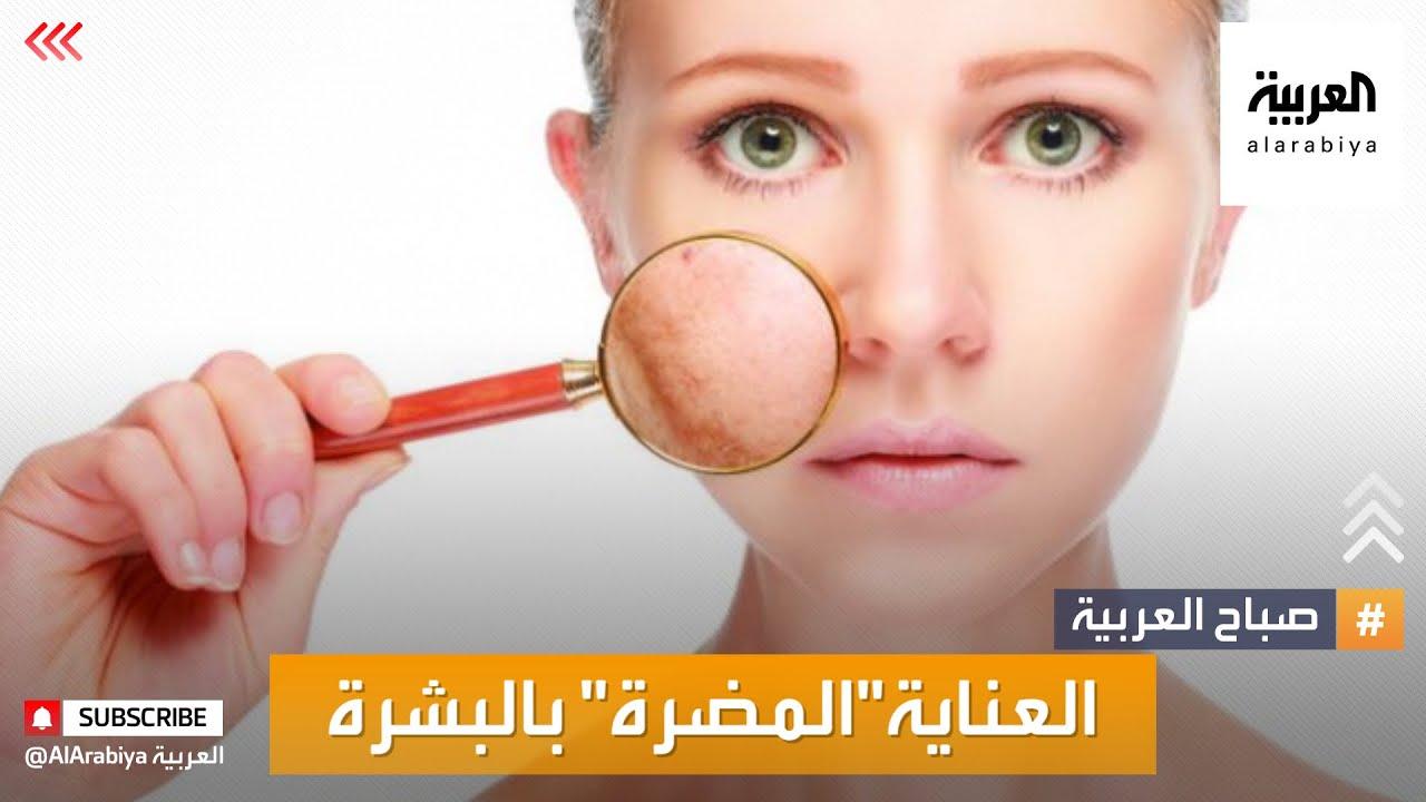 صباح العربية | عادات يومية تضر بالبشرة بدلاً من حمايتها  - نشر قبل 2 ساعة
