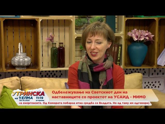 Гостување на МИМО на ТВ Телма [Ана Мицковска Ралева и Анита Ангеловска]