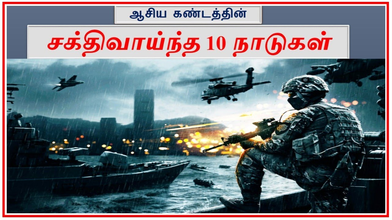 Top 10 Most Powerful Asian Countries in Tamil   Tamil Zhi   Ravi