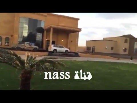 منزل زياد بن نحيت Youtube