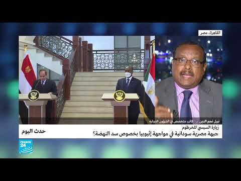 زيارة السيسي للخرطوم: جبهة مصرية سودانية في مواجهة إثيوبيا بخصوص سد النهضة؟  - نشر قبل 3 ساعة