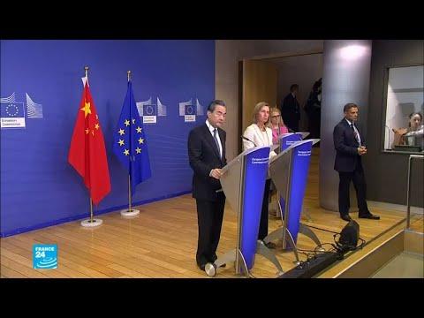 الاتحاد الأوروبي يقوم بهجوم مضاد ضد رسوم ترامب الجمركية  - نشر قبل 50 دقيقة
