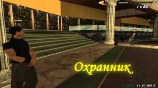 [RP]GameWorld Casino Caligula Yakuza