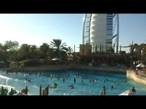 Dubai WILD WADI Water Park