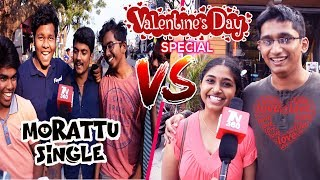 morattu single vs loves | feb 14 valentine's day special | valentine's day special