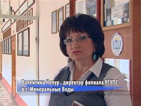 Филиал РОСТОВСКОГО ГОСУДАРСТВЕННОГО УНИВЕРСИТЕТА ПУТЕЙ СООБЩЕНИЯ (РГУПС) РГУПС