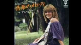 1974年発売ABBAのヒット曲(原題Hasta Manana ) 作詞作曲はメンバーの...