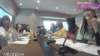 "SUPER☆GiRLSのスーパーラジオ! ""なんでもありのラジオ番組!""ツイッタ..."