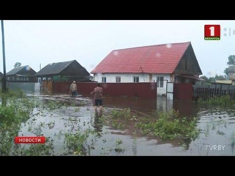 """Тайфун """"Кроса"""" вызвал паводки в России"""