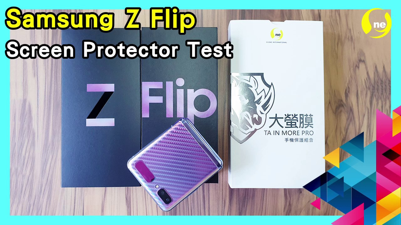 6 Pack Front Matte + Back Glitter O-One TAINMORE Pro Soft Screen Protector Set for Samsung Galaxy Z Flip