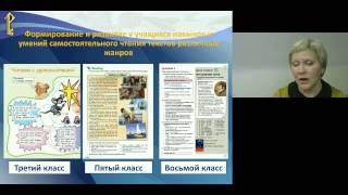 УМК Английский язык как часть современной информационно образовательной среды