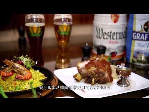 Wiwaso Restaurant & Bar | Shenzhen