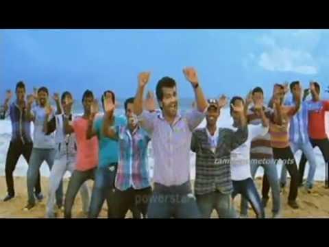 Onbathula Guru Movie Download