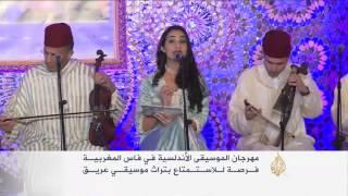 مهرجان للموسيقى الأندلسية في فاس المغربية