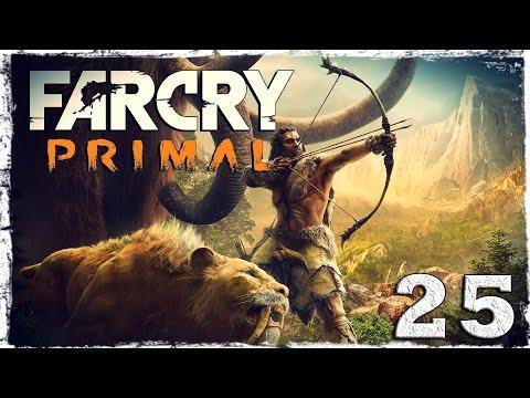 Смотреть прохождение игры Far Cry Primal. #25: Растоптать Удам.