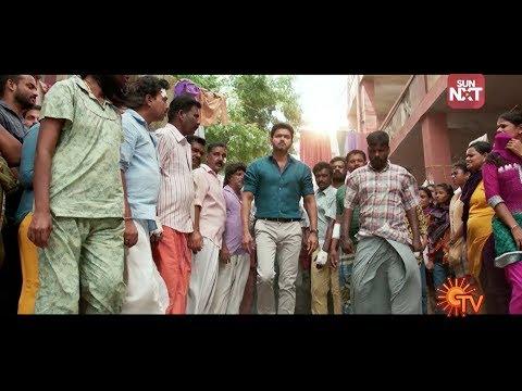 Sarkar Uruvana Vidham | 13 November 2018 | Sun TV