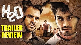 h2o-trailer-review-sheetal-ahirrao-releasing-on-12th-april-2019