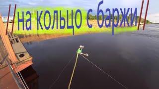 Рыбалка на кольцо Река Вычегда 14 06 21 Архангельская область