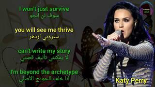 Rise lyrics مترجمة Katy Perry