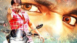 SANGRAM | Pawan Singh Ki Super Power Action Film | भोजपुरी सुपरहिट फिल्म