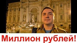 КАК ЗАРАБОТАТЬ МИЛЛИОН РУБЛЕЙ?! | Михаил Дашкиев. Бизнес Молодость