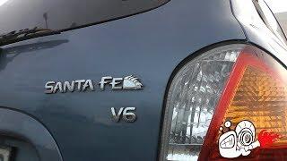 Чип-тюнинг Hyundai Santa Fe 2.7i V6