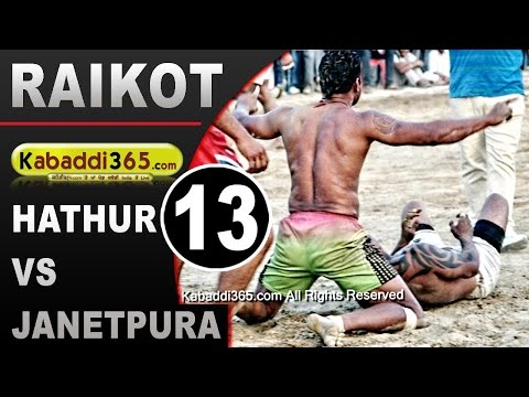 Hathur Vs Janetpura Best Match Ever Played in Raikot ( Ludhiana) By Kabaddi365.com