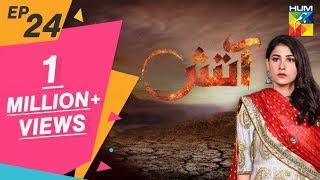 Aatish Episode #24 HUM TV Drama 28 January 2019