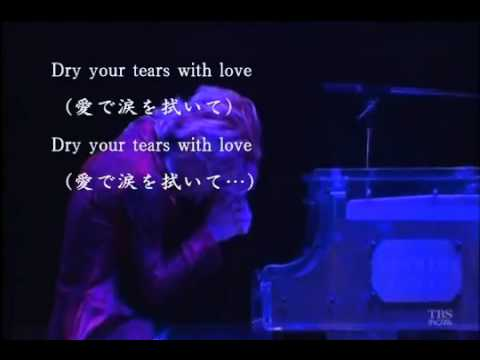 X JAPAN Tears mix version English ver Unreleased ver