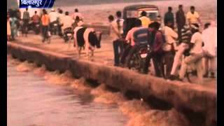 Water Flood in Arpa River Chhattisgarh Bilaspur in October Month Hudhud Cyclone Effect