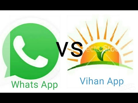 Vihan App Review- Competition with Whats App