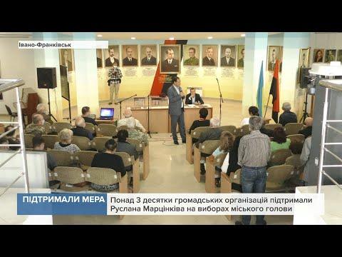 Канал 402: Понад 3 десятки громадських організацій підтримали Руслана Марцінківа на виборах міського голови