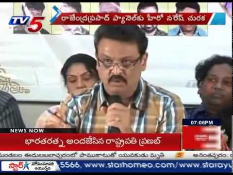 Naresh Punch to Rajendra Prasad | Maa Election War : TV5 News