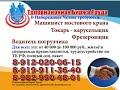 26 09 17 РАБОТА В УЛЬЯНОВСКЕ Телевизионная Биржа Труда 3
