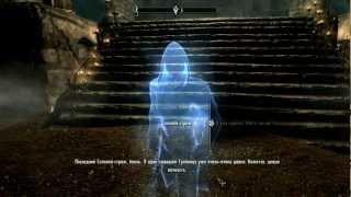 tESV Skyrim #63 Соловьи - Сумеречная гробница; Ноктюрнал