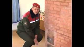 Уроки безопасности. Печное отопление