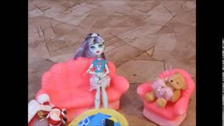 Стоп моушен( Monster High )- День Френки!