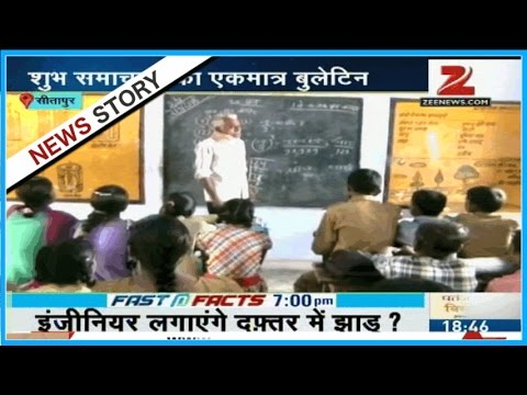 A teacher in U.P's Sitapur teaching students free of cost from last 10 years