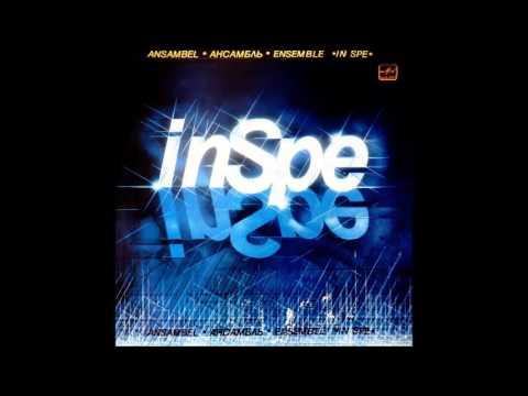 In Spe: S/T (Estonia/USSR, 1983) [Full Album]