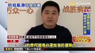 武漢人戴「寶特瓶」防疫? 火神山醫院建物圖遭爆造假